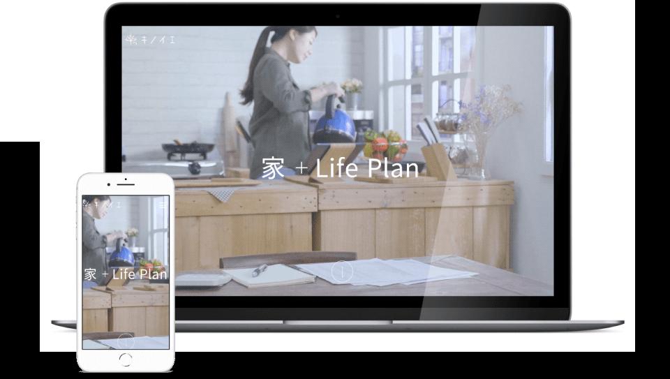 株式会社キノイエ様 公式サイト